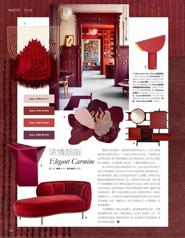 Pure & Original colours in China, red and purple colour inspiration
